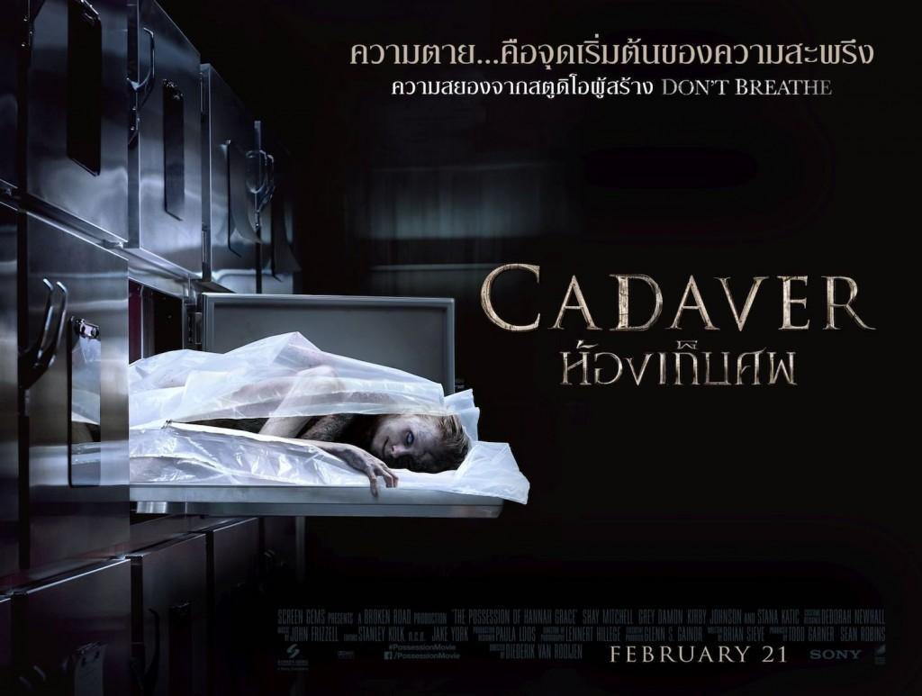 Cadaver Thai Keyart2 resize