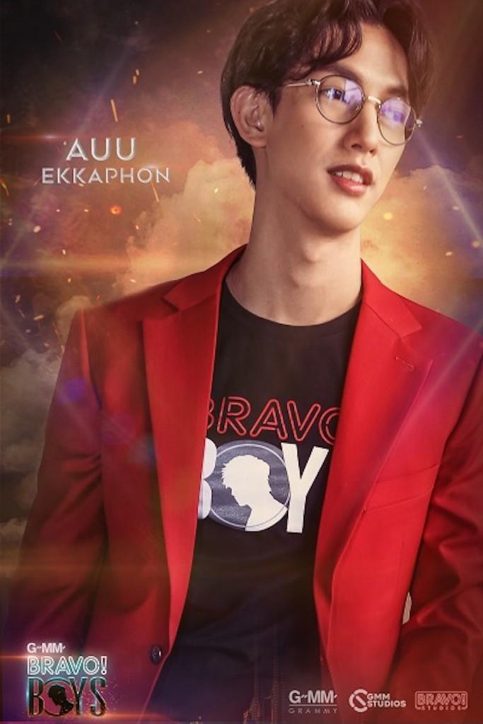 BRAVO! BOY THAILAND_AUU.jpg