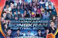 Poster MONO29 Khonkaen Songkran #1 (1)