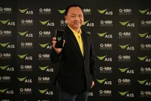 นายสุวิทย์ อารยะวิไลพงศ์ หัวหน้าฝ่ายงานบริหารผลิตภัณฑ์กลุ่มลูกค้าทั่วไป AIS