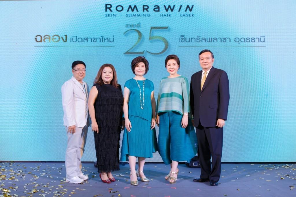 Grand Opening Romrawin Clinic อุดรฯ   (10)