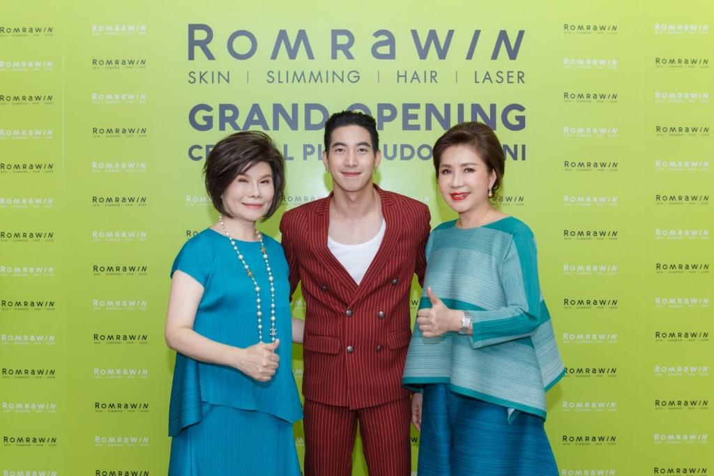 Grand Opening Romrawin Clinic อุดรฯ   (17)