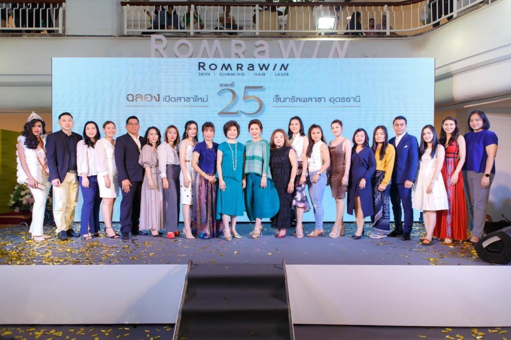 Grand Opening Romrawin Clinic อุดรฯ   (18)