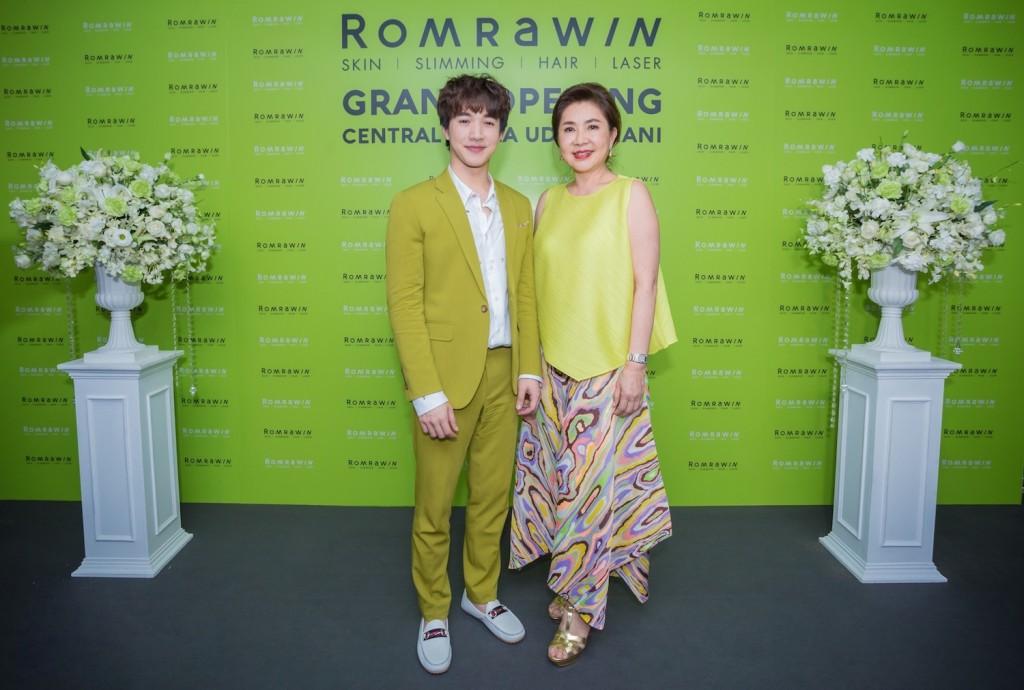 Grand Opening Romrawin Clinic อุดรฯ   (22)