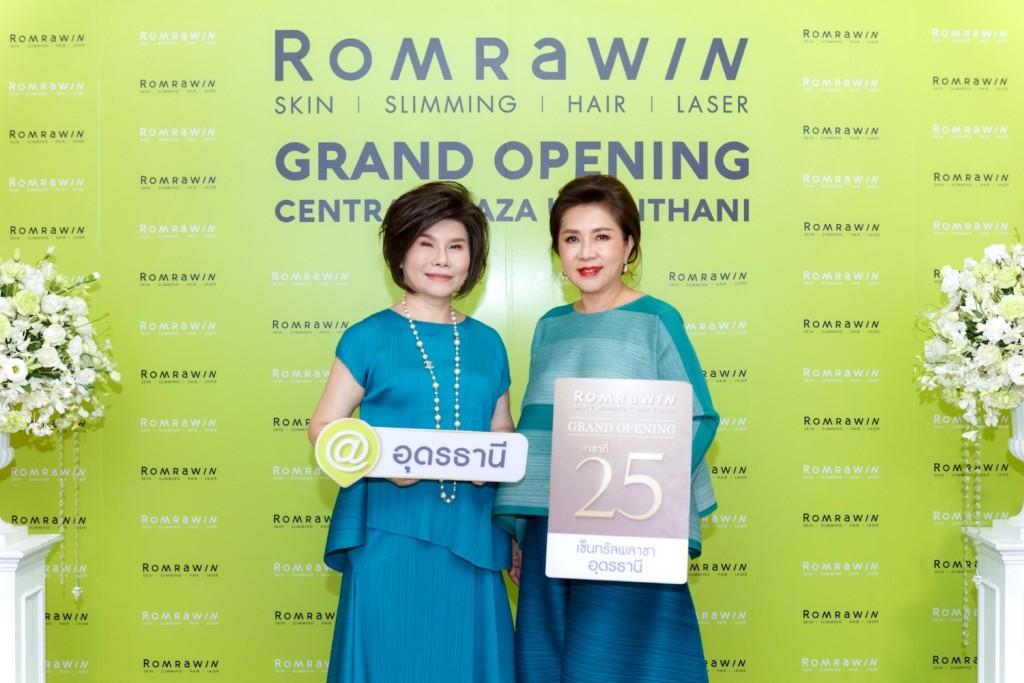 Grand Opening Romrawin Clinic อุดรฯ   (8)