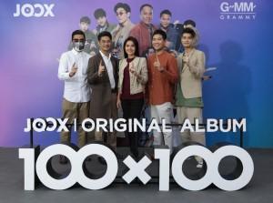 joox-9