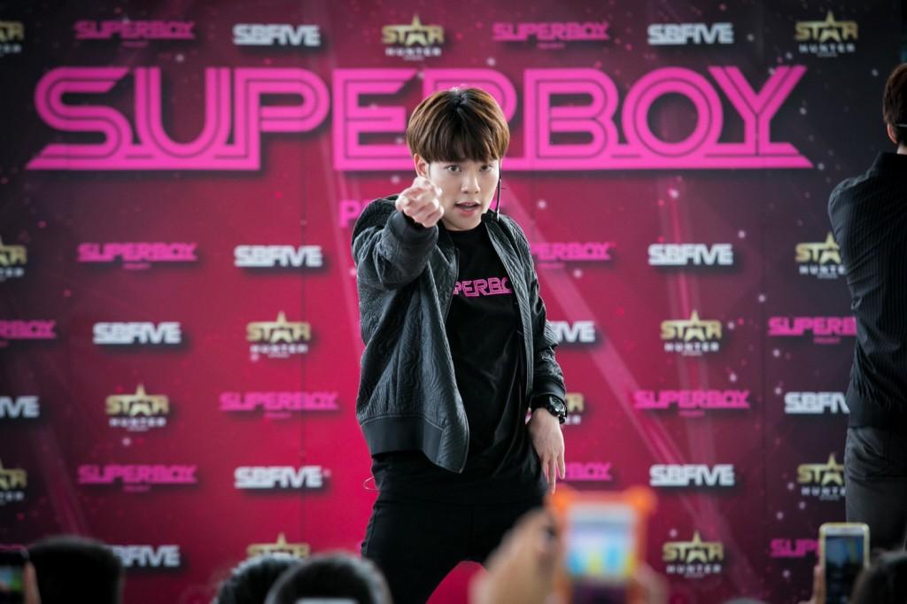11. Superboy Project School Tour