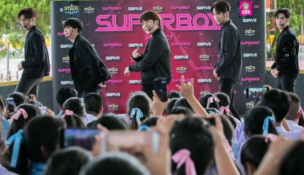 12. Superboy Project School Tour