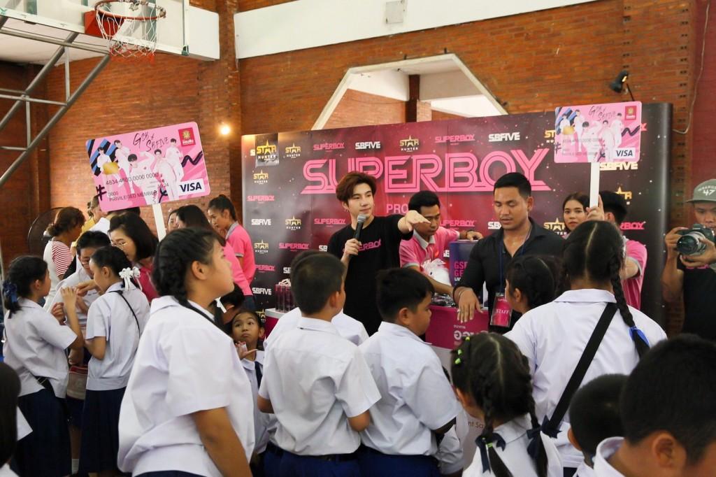 16. Superboy Project School Tour