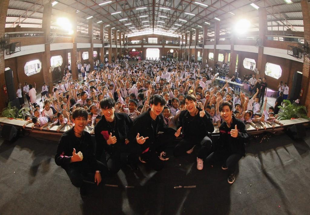 18. Superboy Project School Tour