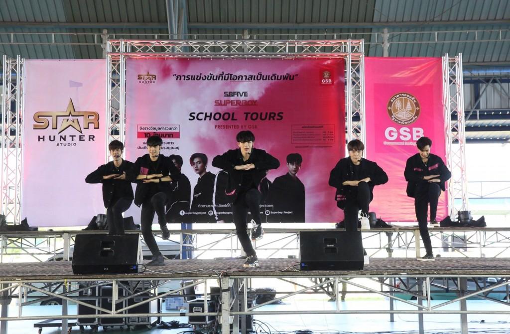 19. Superboy Project School Tour