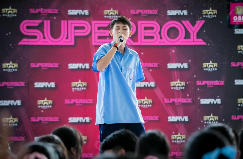 5. พรี-ออดิชั่น จำลองรายการ Superboy Project Presented by GSB เพื่อหาหนุ่มๆ ร่วมสมัครโปรเจกต์