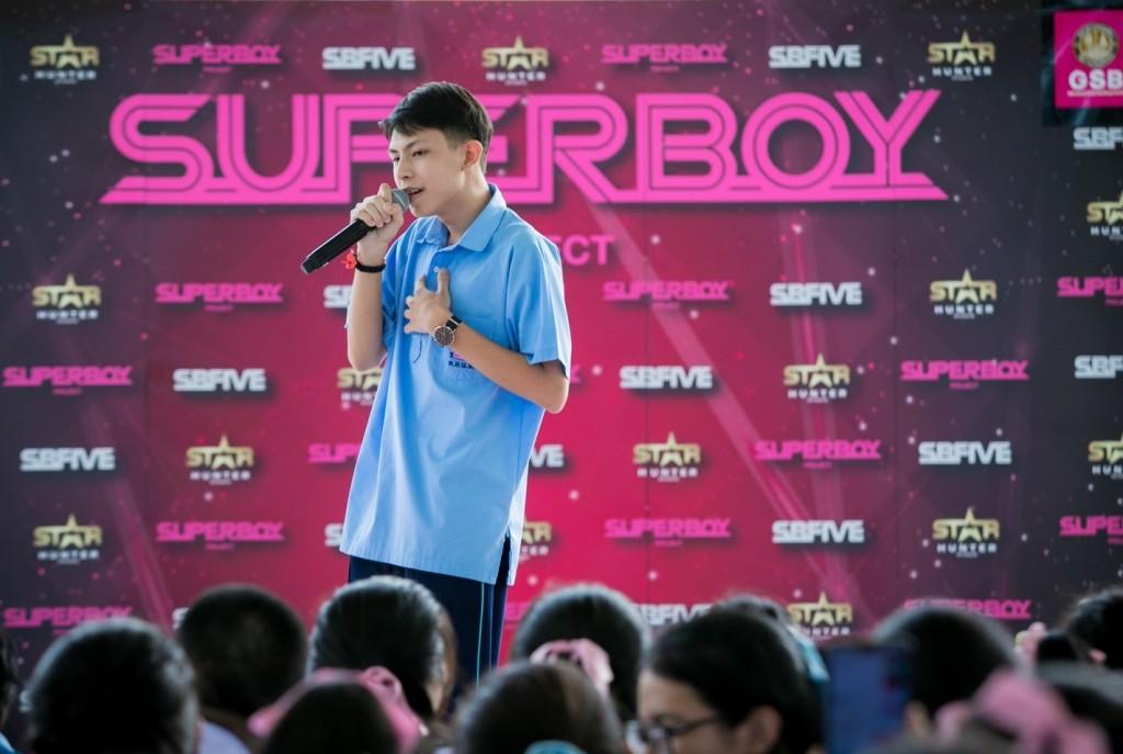 6. พรี-ออดิชั่น จำลองรายการ Superboy Project Presented by GSB เพื่อหาหนุ่มๆ ร่วมสมัครโปรเจกต์
