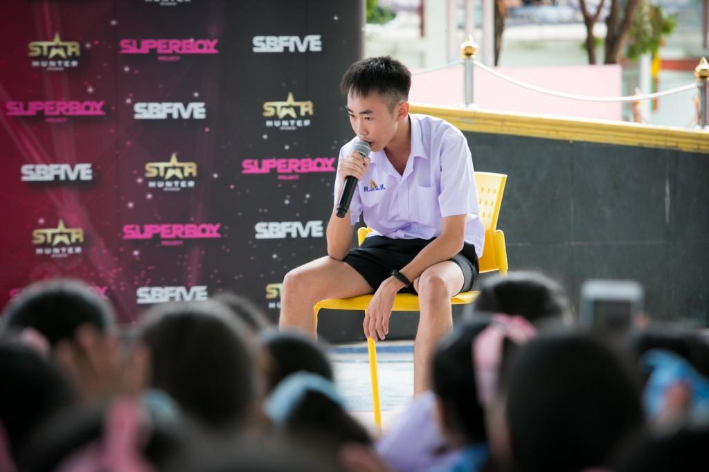 7. พรี-ออดิชั่น จำลองรายการ Superboy Project Presented by GSB เพื่อหาหนุ่มๆ ร่วมสมัครโปรเจกต์