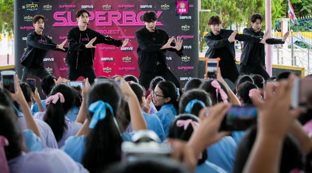 9. Superboy Project School Tour