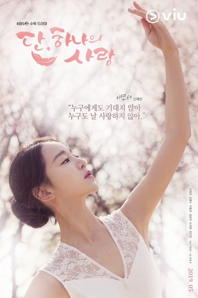 Angels-Last-Mission-Love_Poster3