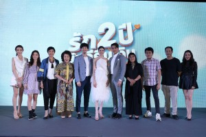 Photo News 1