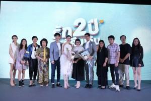 Photo News 2
