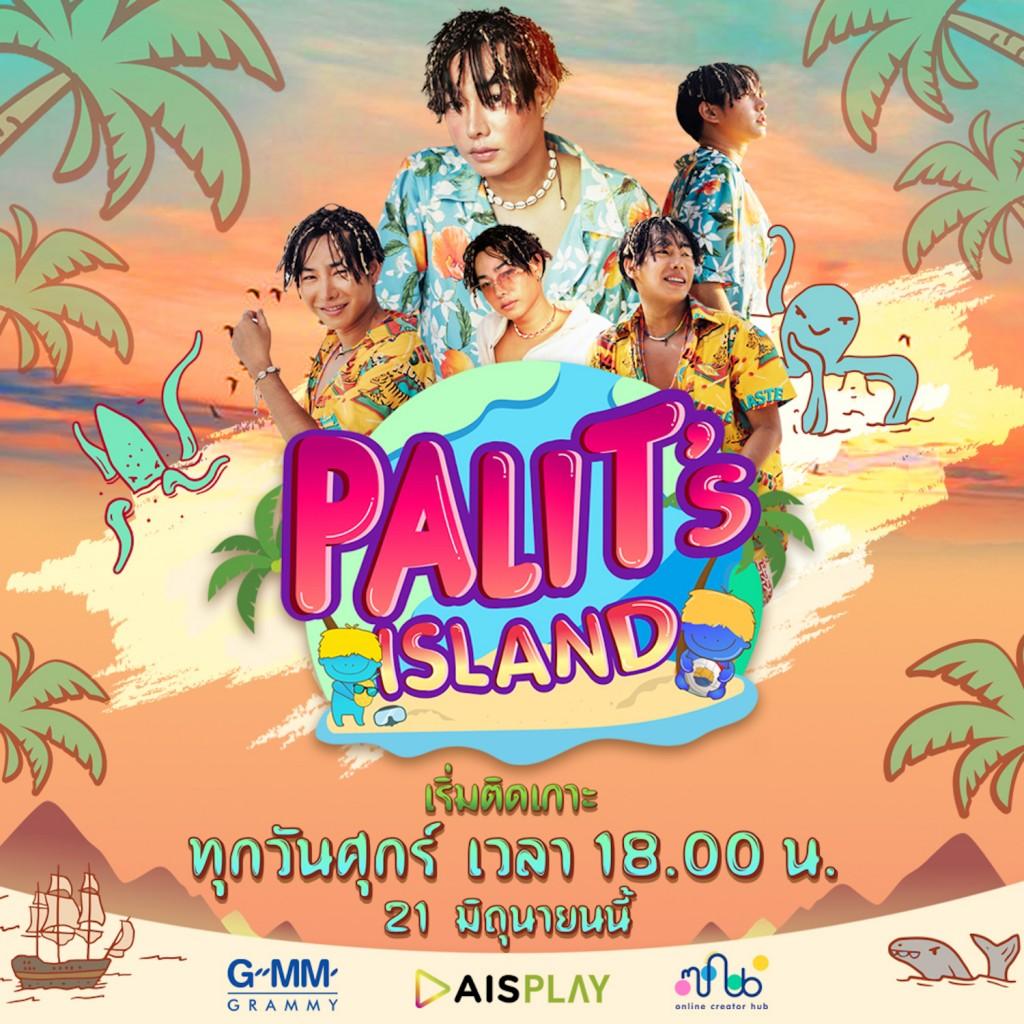 Poster - Palit Island (1040x1040)