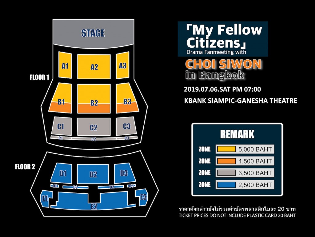 Ticket Plan Siwon_siampic-02