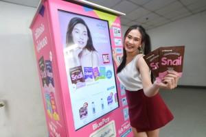 WATSONS Vending Machine 01