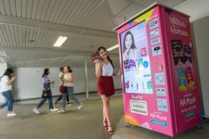 WATSONS Vending Machine 02