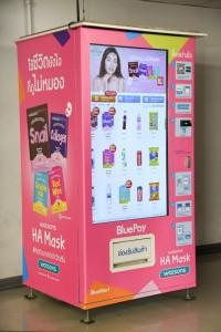 WATSONS Vending Machine 04