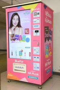 WATSONS Vending Machine 05