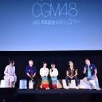CGM48_Press 04