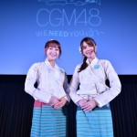 CGM48_Press 11