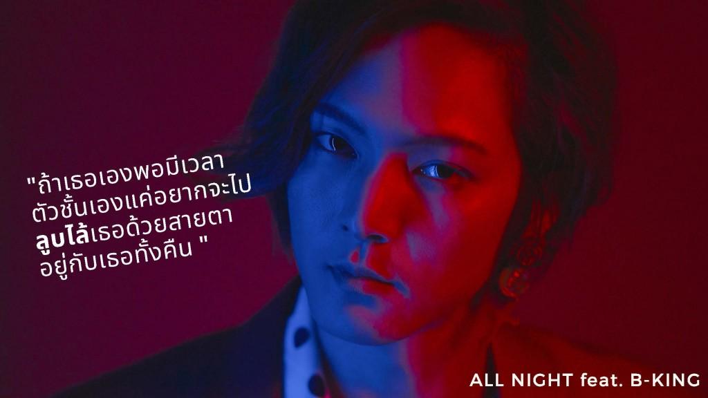Jack_All Night_PR_Page_2