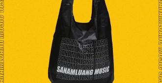 SNL_shoppingbag_BK