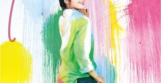 [전달용] 홍콩_정은지 포스터