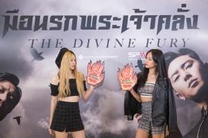 The Divine Fury_รอบสื่อ (2)