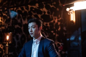 The Divine Fury_Official Still  (6) Woo Do Hwan
