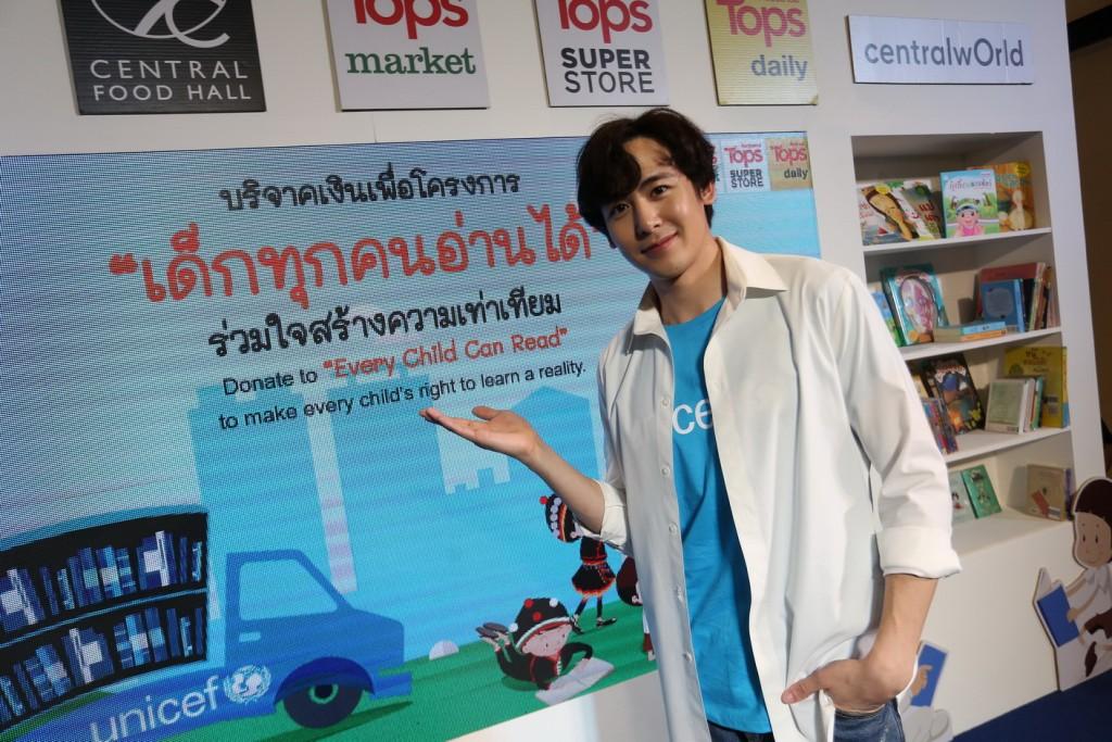 2.นิชคุณ หรเวชกุล Friend of UNICEF