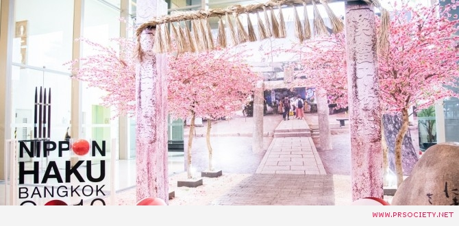 Nippon Haku_190901_0001