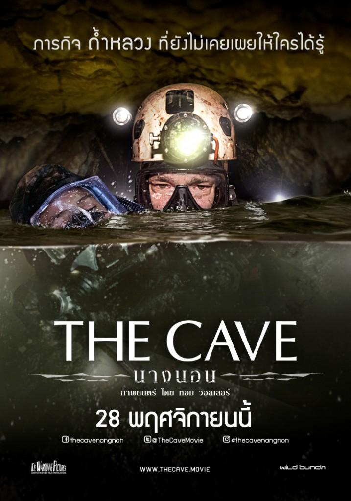 poster The Cave นางนอน