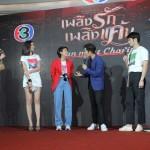 เพลิงรักเพลิงแค้น Fan Meet Charity (14)