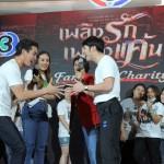 เพลิงรักเพลิงแค้น Fan Meet Charity (3)