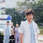 1513 My Ambulance