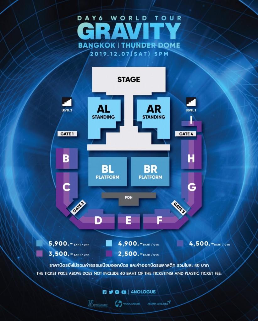 DAY6 WORLD TOUR 'GRAVITY' in BANGKOK (ผังคอนเสิร์ต)