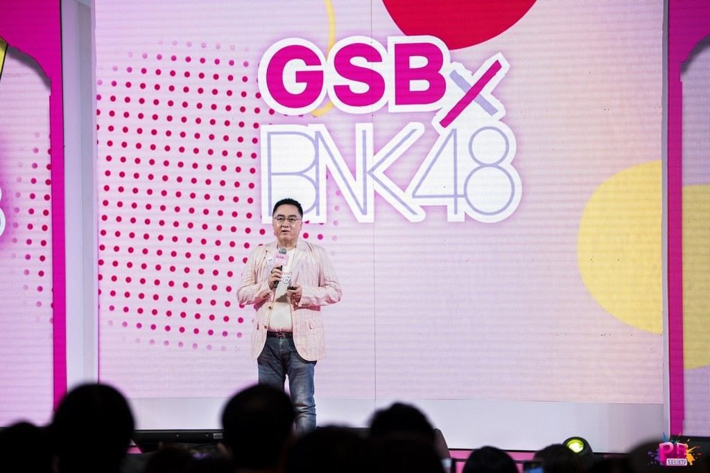 GSBxBNK_191031_0008