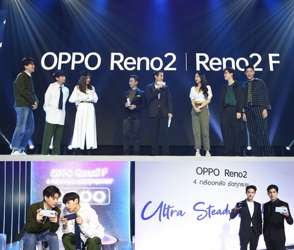 OPPO Reno2 Series 01 (1)
