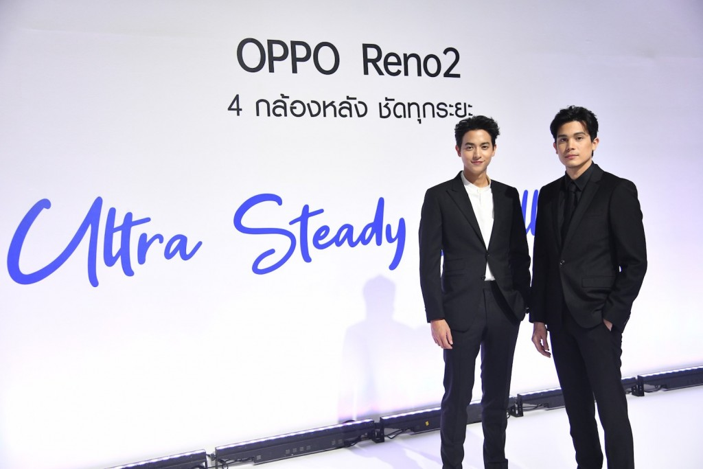 OPPO Reno2 Series (21)