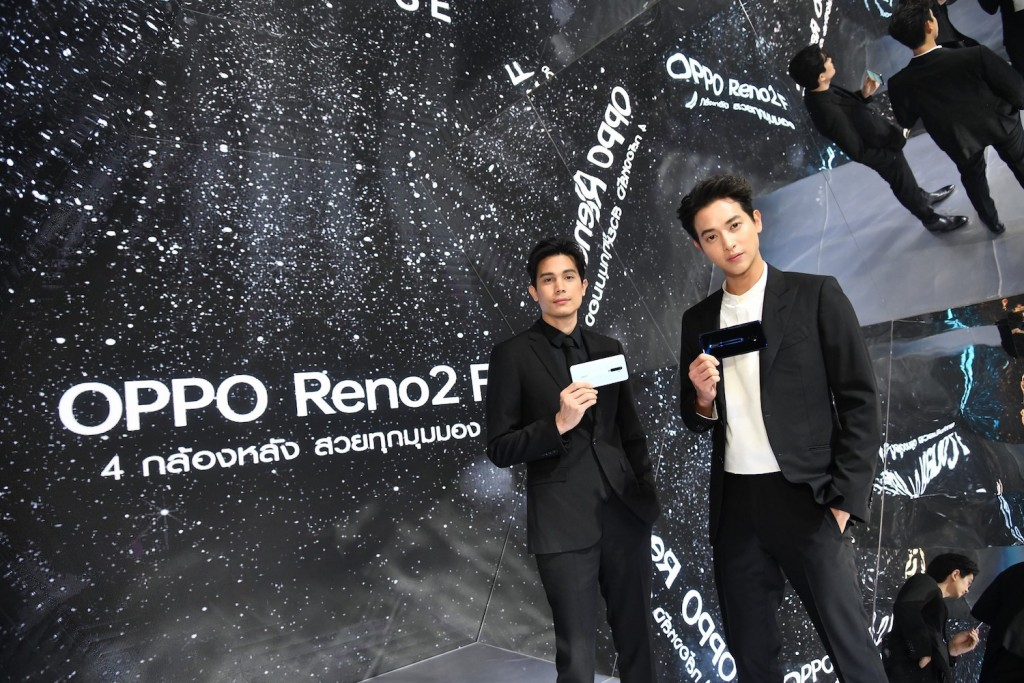 OPPO Reno2 Series (33)
