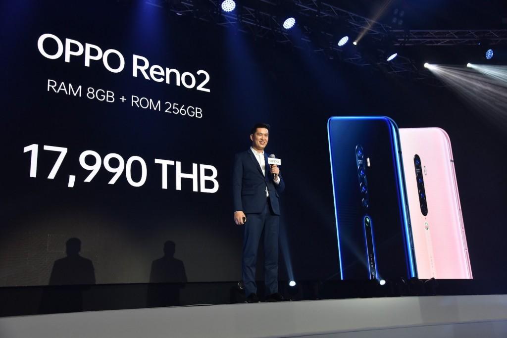 OPPO Reno2 Series (50)