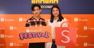 Shopee BamBam Homecoming_10