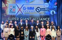 1.ใต้ภาพงานแถลงข่าว Super Giant Alliance