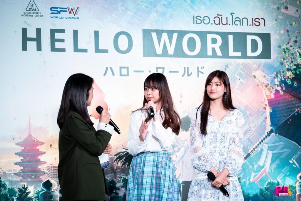 Hello World_191127_0002
